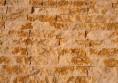Мрамор СЪНИ - облицовка от естествен камък
