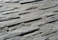 мозайка от сив камък облицовка