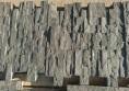 черен каменен панел раймар (3) (Small)
