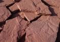 червени камъни за облицовка и настилка