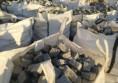 гранитни сиви павета Раймар Кресна (11)