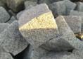 гранитни сиви павета Раймар Кресна (5)