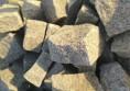 гранитни сиви павета Раймар Кресна (9)