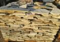 облицовъчен камък раймар кресна за цокъл на къща (17)