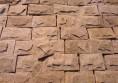 стенна облицовка цепен камък