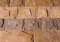 хома глиц облицовка камък (2)