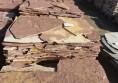 розов камък за настилка плочи (2)