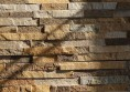 каменна облицовка за стена  (2)