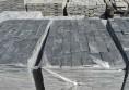 черни гнайсови плочи