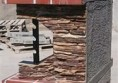 барбекю стенари кресна (1)
