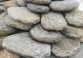 Декоративни овални градински камъни (4)
