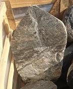Дебели каменни стъпки