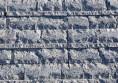 панели от гранит за стена